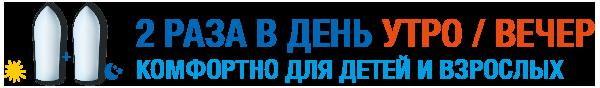Официальная инструкция по применению геля Виферон для детей и взрослых