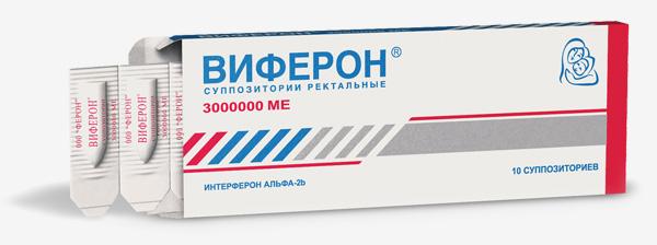Виферон Суппозитории 3000000 МЕ