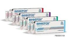 Частота и длительность применения препарата Виферон Свечи
