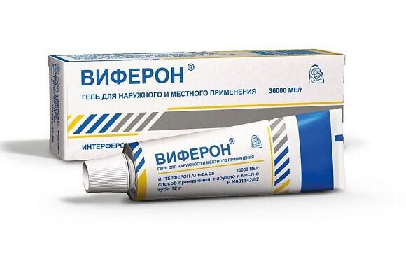 Виферон от простуды на губах